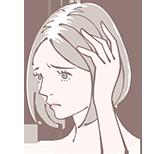 薄毛・育毛の悩み